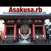 Asakusarb-m
